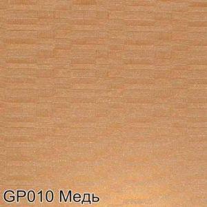 Gp 010 Med
