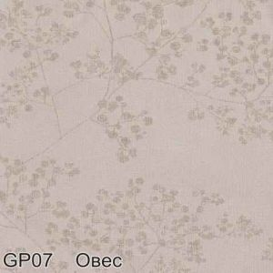Gp 07 Oves