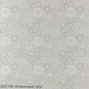 Dg 150 Almaznyy Krug