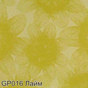 Gp 016 Laym