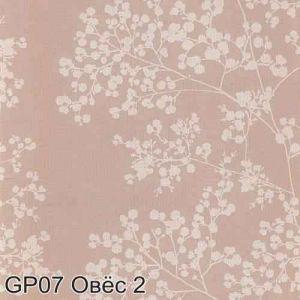 Gp 07 Ovyos 2